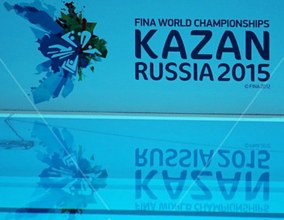 Kazan 14 days to departure